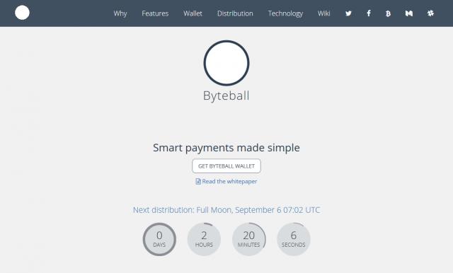 byteball公式ページ